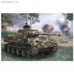 1/35 WW.II ドイツ軍 パンターG型指揮戦車 プラモデル ドラゴン DR6847(ZS22073)