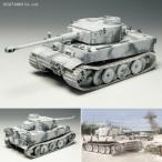1/35 WW.II ドイツ軍重戦車 ティーガーI 極初期型 第502重戦車大隊 レニングラード 1942/3 プラモデル サイバーホビー CH6600(ZS22677)