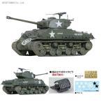 1/35 アメリカ中戦車 M4A3E8 シャーマン イージーエイト プラモデル アスカモデル(旧タスカモデル) 35-020(ZS23027)
