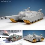 1/35 WW.II アメリカ陸軍 T-95 超重戦車 プラモデル ドラゴン DR6825(ZS23055)
