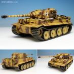 1/35 WW.II ドイツ軍 ティーガーI 中期型 第506重戦車大隊 東部戦線1944 w/ツィメリットコーティング プラモデル ドラゴン DR6624(ZS23276)