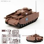 1/72 IV号戦車H型(D型改)あんこうチーム プラモデル ガールズ&パンツァー劇場版 プラッツ GP72-12(ZS25142)