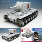 1/35 KV-2 プラウダ高校 ガールズ&パンツァー プラモデル プラッツ GP-17(ZS25536)