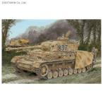 1/35 IV号戦車 H型 後期生産型 w/ツィメリットコーティング プラモデル WW.II ドイツ軍 サイバーホビー CH6560(ZS26745)