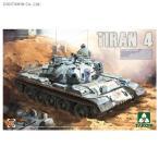 1/35 IDF ティラン 4 中戦車 プラモデル タコム TKO2051(ZS27119)