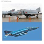 ハセガワ 1/72 F-4EJ改 スーパーファントム & RF-4E ファントムII 百里スペシャル 2016 2機セット プラモデル 02244(ZS28791)