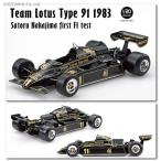 1/20 チーム ロータス Type 91 1983 中嶋悟 first F1 test プラモデル エブロ 20021(ZS29693)