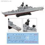 ピットロード 1/700 DDH-144 くらま プラモデル スカイウェーブシリーズ 海上自衛隊 護衛艦 J77(ZS30291)