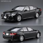 アオシマ 1/24 トヨタ GRS214/AWS210 クラウン アスリ