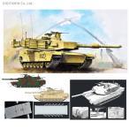 1/72 アメリカ主力戦車 M1A2 SEP プラモデル フライホークモデル FLYFH3300(ZS31330)