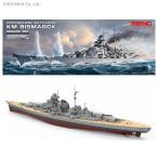 1/700 ドイツ海軍戦艦ビスマルク プラモデル モンモデル MENPS-003(ZS31437)