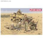 1/35 WW.II ドイツ軍 アフリカ軍団歩兵 エル アラメイン 1942 プラモデル ドラゴン DR6389(ZS32515)