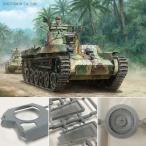 1/35 WW.II 日本陸軍九七式中戦車 チハ 前期型 プラモデル ドラゴン DR6870(ZS33782)