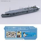 アオシマ 1/700 艦娘 軽空母 大鷹 プラモデル 艦これ プラモデル No.37(ZS33847)