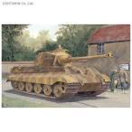 1/72 WW.II ドイツ軍重戦車キングタイガー ヘンシェル砲塔 プラモデル ドラゴン DR7558(ZS34224)