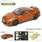 モデラーズ 1/24 日産 GT-R Pure edition (2017) マルチマテリアルモデルキット MK007(ZS43286)