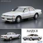 ザ モデルカー No.63 1/24 トヨタ GX81 マークII2.0グランデツインカム24  88 プラモデル アオシマ