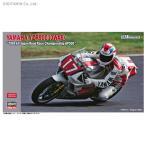 ハセガワ 1/12 ヤマハ YZR500(0WA8) 1989 全日本ロードレース選手権 GP500 プラモデル 21718(ZS53940)