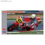 ハセガワ 1/12 ヤマハ YZR500 (0WA8) チーム ロバーツ 1989 プラモデル 21716 (ZS78527)
