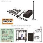 ミニスポットLED サウンドセンサーユニット イエローサブマリン PPC-K89(ZV35046)