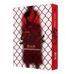 SICK'S 恕乃抄 〜内閣情報調査室特務事項専従係事件簿〜 DVD-BOX TCED-4347