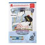 日本のお風呂文化を伝える入浴剤シリーズ。