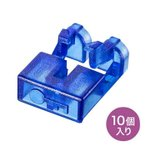 LCポートロック HKB-LC-LOCK2 光ファイバポートのLCポートロック