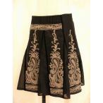 promod(プロモード)刺繍入りスカート