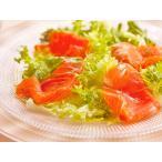 鮭魚 - スモークサーモン タスマニア産 ソフトスモーク オーシャントラウト 100g (TETSUYA'Sブランド)