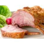 ラム肉(仔羊)フレンチラック8リブ キャップオン(背脂つき)/ラムチョップ1kg台 オーストラリア産