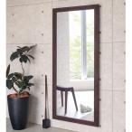 インテリア雑貨 日用品 スタンドミラー 姿見鏡 壁掛け鏡 割れない軽量フィルムミラー 姿見 木目調フレーム 約71×161cm H85203