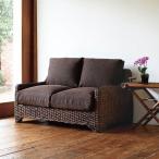 ウォーターヒヤシンスシリーズ アジアン家具 2人掛けラブソファ 幅126cm 508725