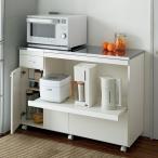 キッチンカウンター 家電たっぷり収納ステンレス天板カウンター 幅119.5cm 629816