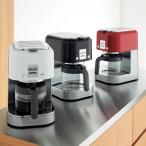 DeLonghi K‐MIX/デロンギ ケーミックス ドリップコーヒーメーカー H35506