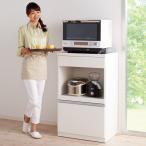 キッチン家電が使いやすい!モイス付きステンレストッ