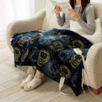 LISA LARSON/リサ・ラーソン電気毛布シリーズ 電気ブランケット 622101
