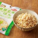 レンチン発芽玄米ごはん (2種 計20袋) FG2722