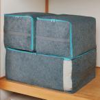 家具 収納 衣類収納 布団収納 エアジョブ除湿布団収納袋 押し入れ用 566020