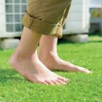 毛足の長さが選べるリアルロール人工芝 毛足20mm 1×10m G48617