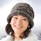 あったか小顔ふんわりニット帽 C70302