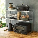 家庭用真空低温調理器 ギンザオリーバル スーヴィードクッカー 501307