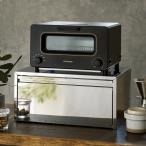 家庭用真空低温調理器 ギンザオリーバル スーヴィードクッカー 専用クックパック 150枚 501319