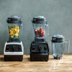 【特典付き】siroca/シロカ タイマー付きコーン式グラインダー使用全自動コーヒーメーカー ディノス特別セット