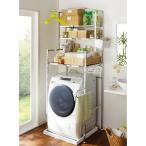 奥行たっぷり ステンレス棚の洗濯機ラック 棚3段 幅60〜89cm