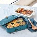 BRUNO/ブルーノ コンパクトホットプレート 本体単品+深型鍋+グリルプレートセット ディノス特典 レードル付き