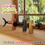 テレビ放送商品 シェイプ フィットネス器具 プラチナボディトリガー AR1988