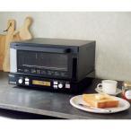 【特典付き】魚もお肉も焼けて燻製もできるマルチコンベクショントースター 722305