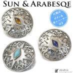 コンチョ 太陽神 サンマーク ターコイズ タイガーアイ ラピスラズリ シルバー925 飾りボタン