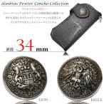 コンチョ コイン イーグル ライオン 34mm 亜鉛合金製 ジャーマンコイン シルバー