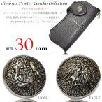 コンチョ コイン イーグル ライオン 30mm 亜鉛合金製 ジャーマンコイン シルバー
